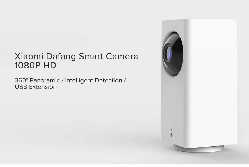 Original Xiaomi Mijia IP Camera Dafang Smart Monitor 110 Degree 1080p HD Intelligent Security WIFI Night Vision For Mi Home App (1)