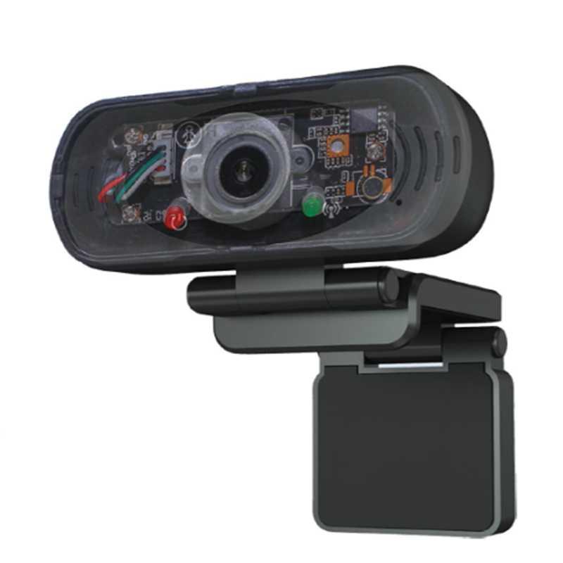 Xiaomi Imilab Web Camera