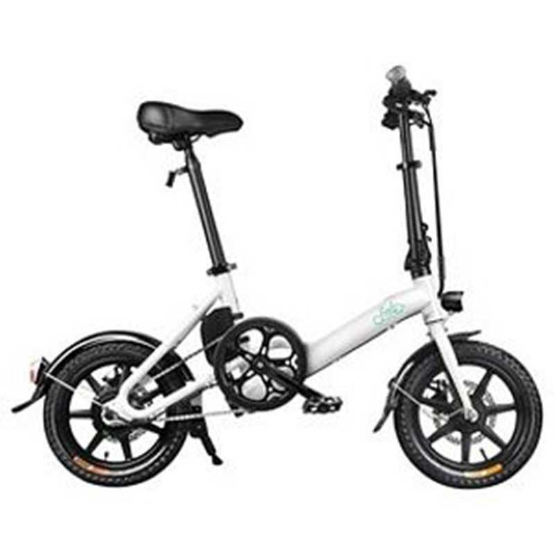 Fiido D3 Folding Electric Moped Bike 7 8ah White 1578537859167. W280